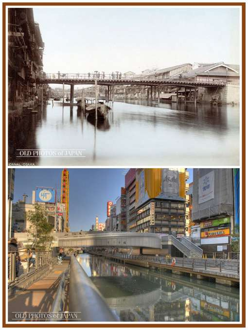 Japanese-Architecture-4