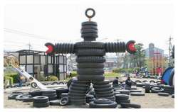 Tokyo-Tire-Playground