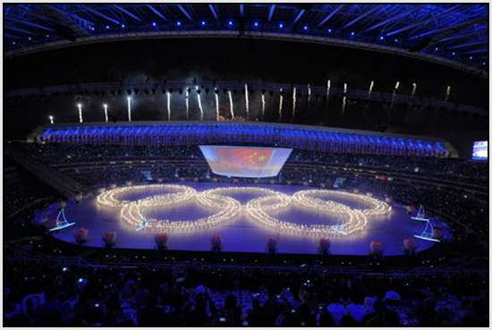 Opening-ceremony-of-11th-Chinese-National-Games-in-Jinan-10