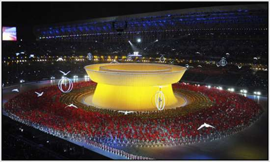 Opening-ceremony-of-11th-Chinese-National-Games-in-Jinan-11