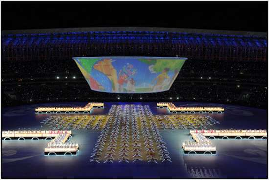 Opening-ceremony-of-11th-Chinese-National-Games-in-Jinan-14