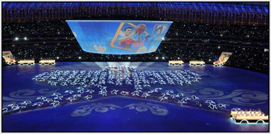 Opening-ceremony-of-11th-Chinese-National-Games-in-Jinan-18