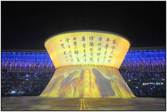 Opening-ceremony-of-11th-Chinese-National-Games-in-Jinan-19