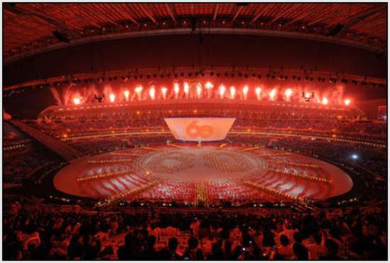 Opening-ceremony-of-11th-Chinese-National-Games-in-Jinan-2