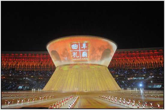 Opening-ceremony-of-11th-Chinese-National-Games-in-Jinan-20