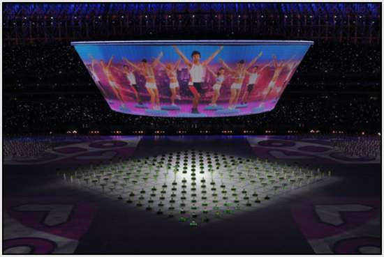 Opening-ceremony-of-11th-Chinese-National-Games-in-Jinan-21