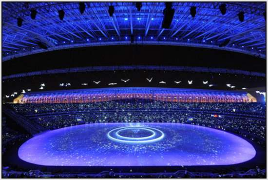 Opening-ceremony-of-11th-Chinese-National-Games-in-Jinan-24