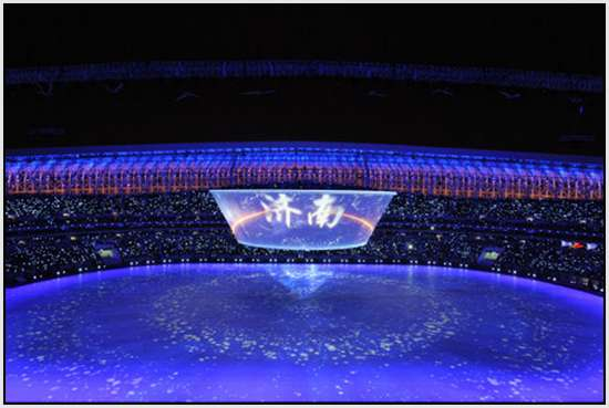Opening-ceremony-of-11th-Chinese-National-Games-in-Jinan-25