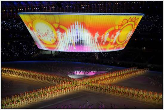 Opening-ceremony-of-11th-Chinese-National-Games-in-Jinan-26