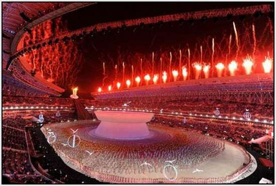Opening-ceremony-of-11th-Chinese-National-Games-in-Jinan-4