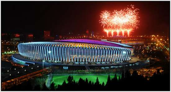 Opening-ceremony-of-11th-Chinese-National-Games-in-Jinan-5