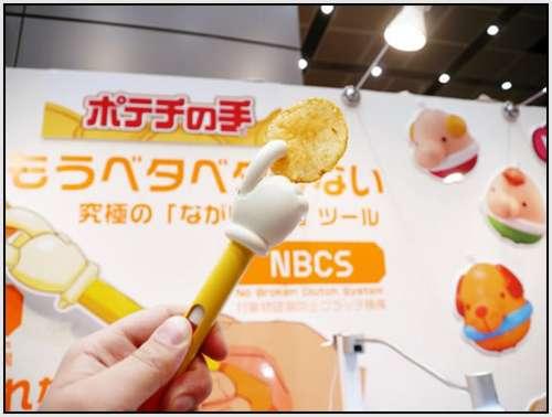 Bionic-Potato-Chip-Grabber-1