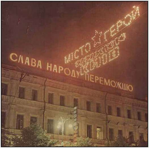 Historical-Soviet-Era-Photographs-7