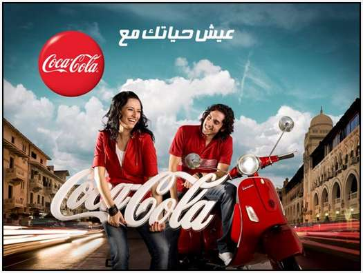 Beautiful-Coca-Cola-Posters-25